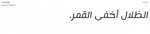 Lemonada-Arabic-Font